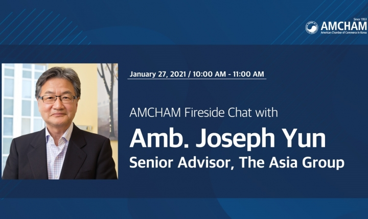 AMCHAM Fireside Chat with Amb. Joseph Yun
