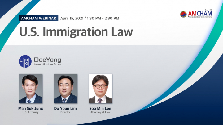 AMCHAM U.S. Immigration Law Webinar with Daeyang Immigration Law Group